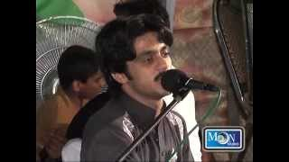 NEW URDU SONGS 2014 MAST NAZROON SAY ALLAH  SINGER MUHAMMAD BASIT NAEEMI
