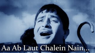 Aa Ab Laut Chalen Nain - Jis Desh Mein Ganga Behti Hai - Raj Kapoor - Padmini - Mukesh