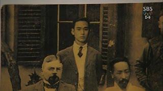 전지현, 박물관서 100년 전 김수현 발견 @별에서 온 그대 13회
