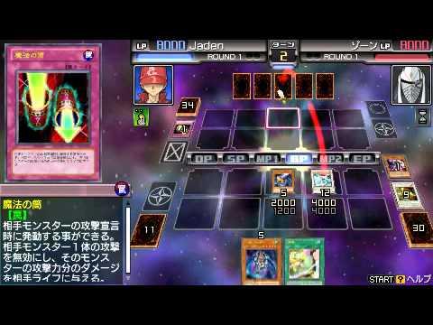 Tag Force 6: Summoning Shooting Quasar Dragon (2)