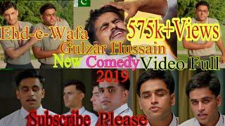 Gulzar Hussain Best Funny Scene's Collection 2019||Ehd-e-Wafa All Best Funny Scene's