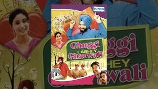 Ghuggi Labhey Gharwali | Full Punjabi Comedy Movie | Gurpreet Ghuggi