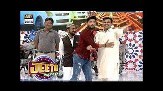 Heels motorbike winner in Jeeto Pakistan (Dance Competition )