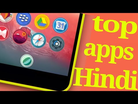 Top new apps December 2017 ( Hindi )