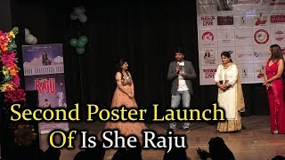2nd Poster Launch Film Is She Raju