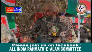 Hafiz Ehsan Iqbal Qadri challenging  to Zakir Naik at Hyderabad