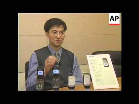 SOUTH KOREA: MOBILE PHONE WITH TV SCREEN