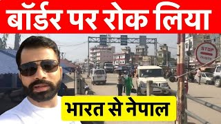 Lucknow to Pokhara, Nepal RoadTrip by Car Vlog