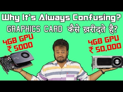How To Buy Gaming Graphics Card | Buying Guide [Hindi]