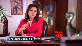 الصراحة راحة | أقوى نصائح للتغلب على الملل في العلاقة الجنسية