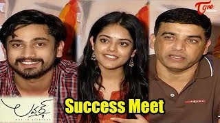 Lover Movie Success Meet || Raj Tarun || Riddhi Kumar || TeluguOne