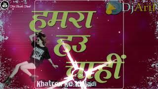 Hamra Hau Chaheen Full Song Babbi Lasa Hoja Dj Arif Paryagraj