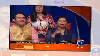 O Mary Dil Ke Chain by  Rafaqat Ali Khan