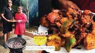 ഗ്രിൽഡ് ചിക്കൻ വീട്ടിൽ ഉണ്ടാക്കാം - Making Grilled Chicken at Home Easily