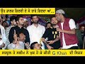 Download  G Khan Ne Lutyia Mela Nurpur Da (Wallon Buta Muhammad) MP3,3GP,MP4