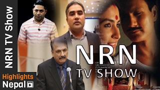 NRN Tv Show Ep 50 | Report on Nepali Movie Teen Ghumti & Australian Comferences | Rajan Ghimire