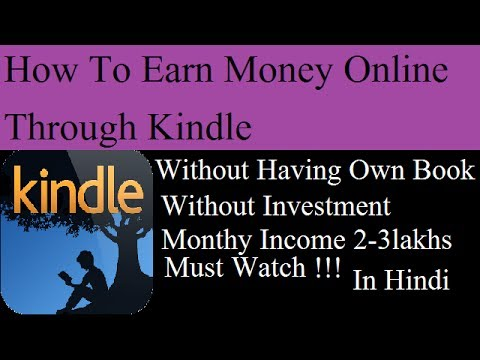 HOW TO EARN MONEY FROM KINDLE WITHOUT HAVING OWN BOOK | WITHOUT INVESTMENT | MUST WATCH | HINDI