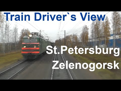 Train Driver's View:  Saint Petersburg - Zelenogorsk ( Cab ride view ) Russia