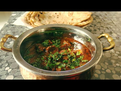 Gosht ka Saalan/ Mutton Curry