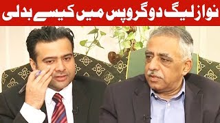 On The Front with Kamran Shahid - Governor Sindh Zubair Umar Special - 23 October 2017 - Dunya News