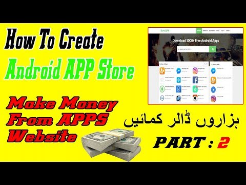 How To Create Android app Store Like Play Store On Blogger In Hindi Part 2