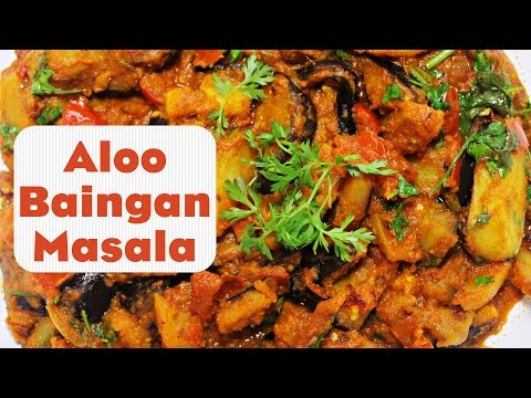 Aloo Baingan Masala Recipe | Eggplant Masala Curry | Indian Brinjal Recipes | Kanak's Kitchen