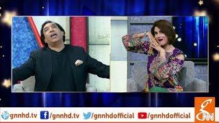 Taron Sy Karein Batain with Fiza Ali | Naseem Vicky | Nayyer Ejaz | 28 January 2019