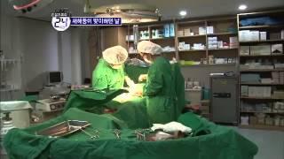 제왕절개 분만수술 촬영현장!_ 채널A_관찰카메라24시간 37회
