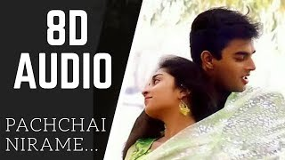 Pachchai Nirame 8D AUDIO song | #A_R_Rahman #MuZik_3D_hub | use headphones