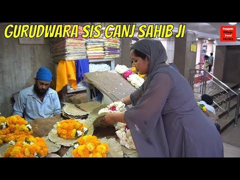 Going to the Gurudwara Sis Ganj Sahib    Chandni Chowk    Delhi    Delhi Tourism    Travel Vlog
