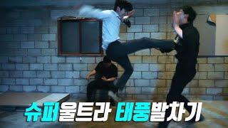 감독 데뷔 하자마자 은퇴작이 된 리얼 액션 범죄 한국영화
