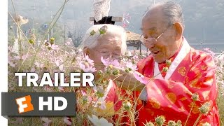 My Love, Don't Cross That River Official Trailer 1 (2016) - Documentary HD