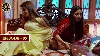 Gul-o-Gulzar | Episode 5 | Top Pakistani Drama