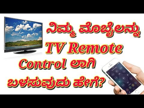 Remote control for TV your android device