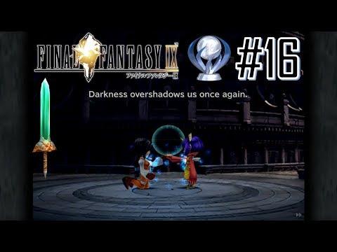 Final Fantasy IX PS4 Perfect Excalibur II Platinum Walkthrough Part 16
