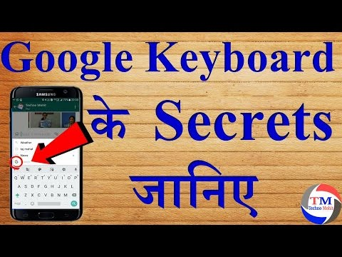 Top Google Keyboard Secret Settings - Gboard Google Keyboard Tricks!