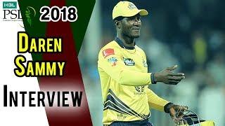 Daren Sammy Interview  | Karachi Kings Vs Peshawar Zalmi | Eliminator 2 | 21 March | HBL PSL 2018