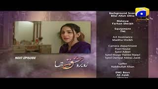 Ru Baru Ishq Tha - Episode 10 Teaser | HAR PAL GEO