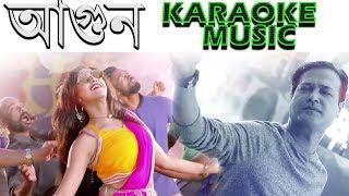 Sing With Agun   আগুন গানের মিউজিক   Karaoke   Asif Akbar