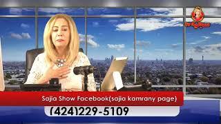 Download Sajia Show 7/7/2019 From Afghanistan Tv طالبان ادم کش خون خوار و ظالم Video