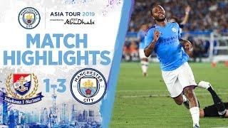 HIGHLIGHTS | Yokohama 1- 3 Man City | ASIA TOUR