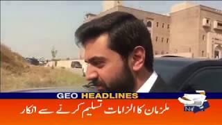 Geo Headlines - 11 PM - 19 October 2017