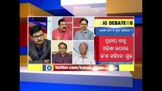 Big Debate: Indian History Misleading And Should Be Rewritten- Pratap Sarangi