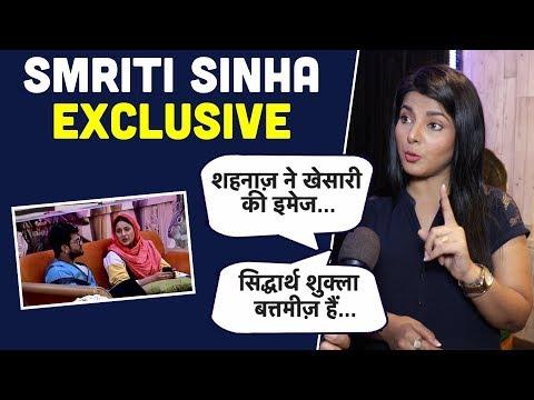 Xxx Mp4 Khesari के गेम पर Smriti Sinha का फूटा गुस्सा Shehnaz और Sidharth की लगाई क्लास Bigg Boss 13 3gp Sex