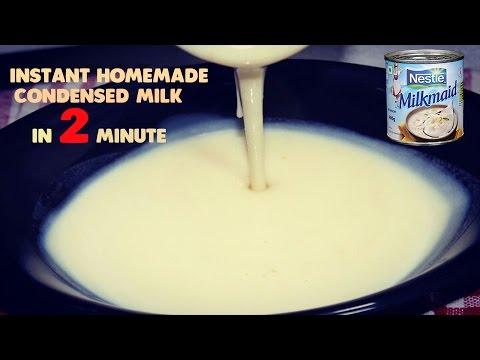 Instant CONDENSED MILK Recipe in 2 Min at Home in Hindi with Milk Powderकन्डेंस्डमिल्क बनाने की विधि