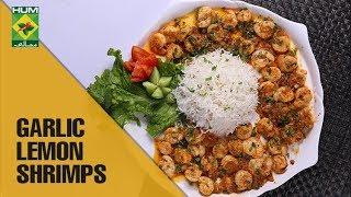 Flavorful Garlic Lemon Shrimps   Evening With Shireen   Masala TV Show   Shireen Anwar