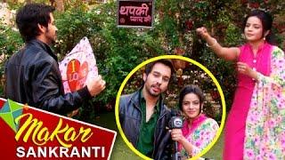 Thapki & Bihaan's KITE FLYING Challenge On Makar Sankranti | थपकी प्यार की | MAKARSANKRANTI SPECIAL