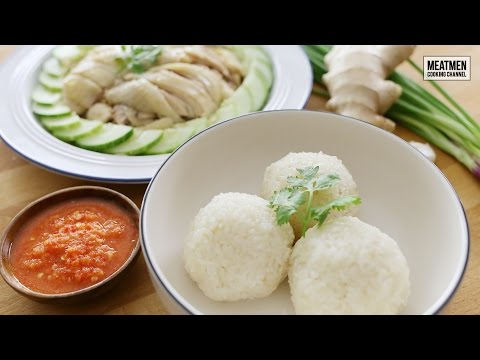 Hainanese Chicken Rice Balls - 海南鸡饭球