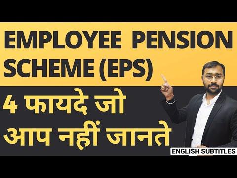 Employee Pension Scheme super benefits | Pension benefits आपके हित में