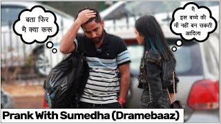 Prank With Sumedha (Dramebaaz)| RDS Production
